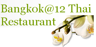 bangkok-12th-thai-restaurant-10-off