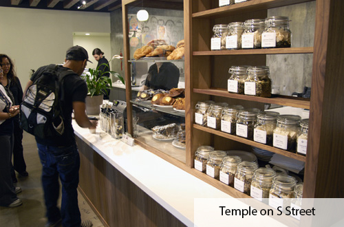 temple_s3