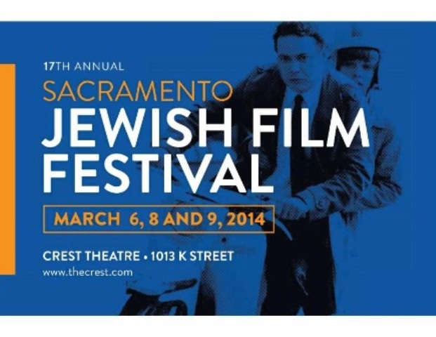 17th Annual Sacramento Jewish Film Festival