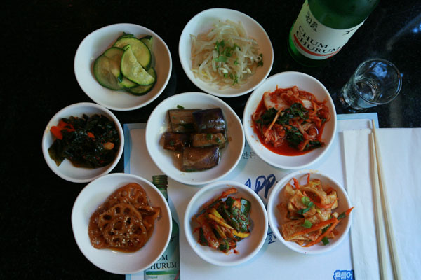 aura korean restaurant 19