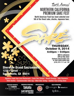 Northern California Premium Sake Fest