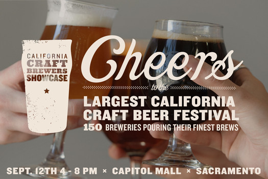 California Craft Brewers Showcase