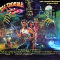big-trouble-in-little-china-quad-poster