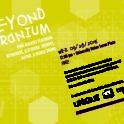 beyonduraniumflyer_forprint