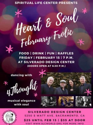 february frolic at silverado design center februaru 2019