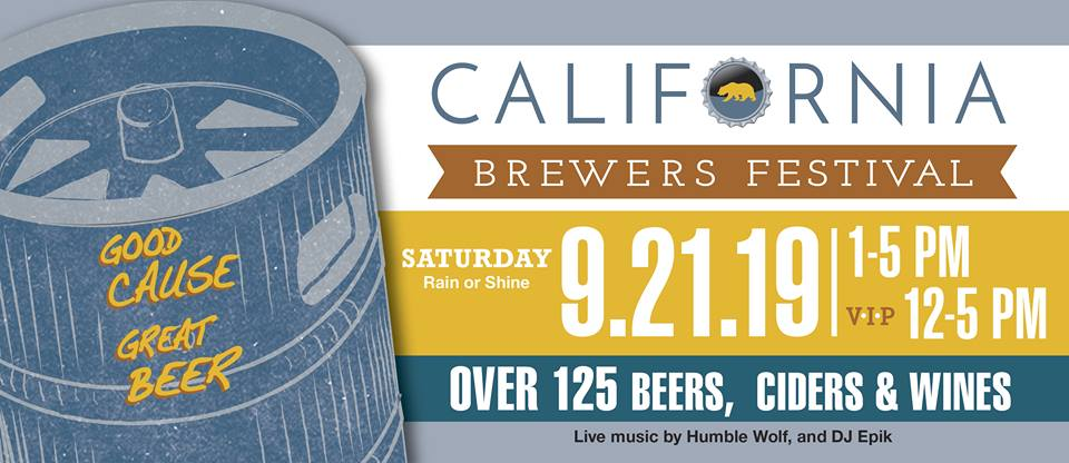California Brewer's Festival @ Discovery Park